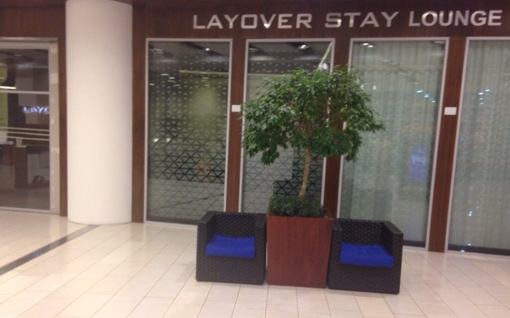 Quito Airport Priority Pass Layover Stay Lounge
